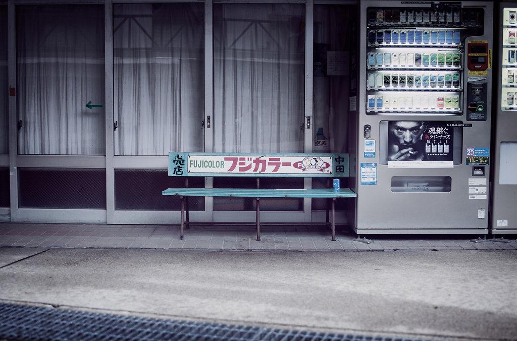 Banc du Japon